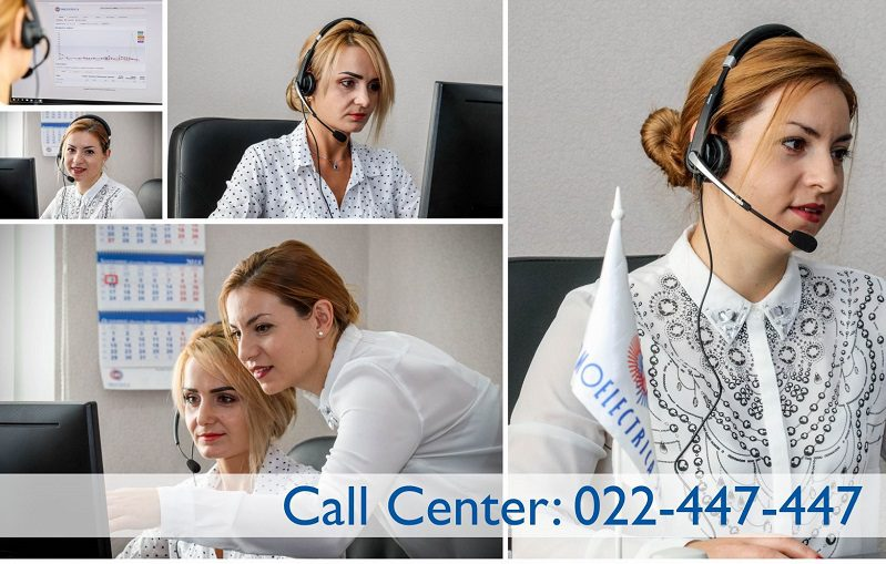Termoelectrica автоматизировала и модернизировала службу Call-Center