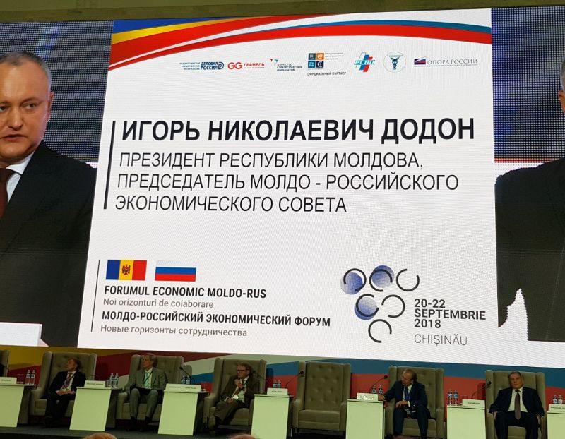 Додон: Молдове нужен большой экономический прорыв! (ВИДЕО)