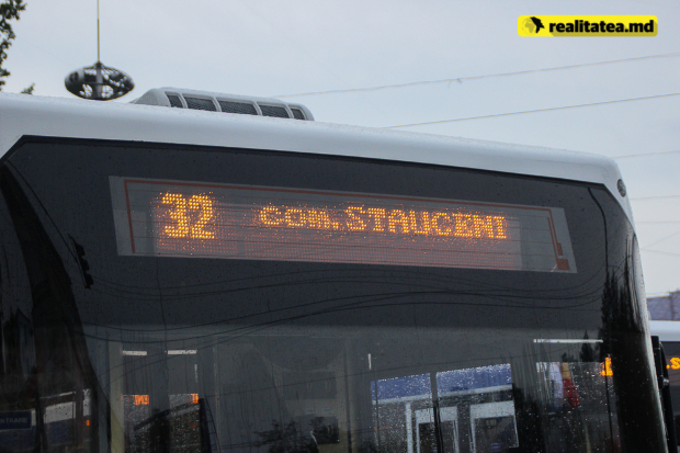 В Кишиневе запустили долгожданный троллейбус до Ставчен: как часто он будет ездить (ВИДЕО)