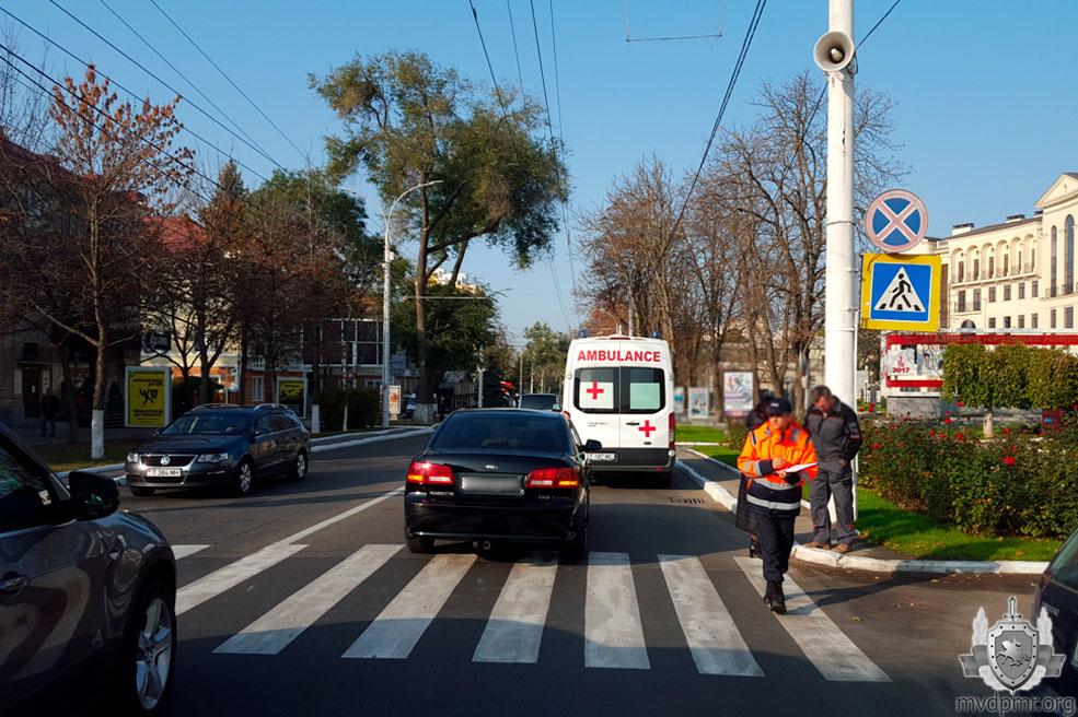 Жительница Тирасполя оказалась под колесами автомобиля