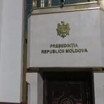 Невероятное видео: как выглядит отремонтированное здание президентуры снаружи и внутри