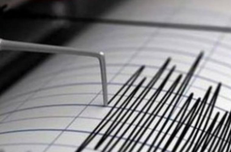 Вблизи Молдовы произошло землетрясение