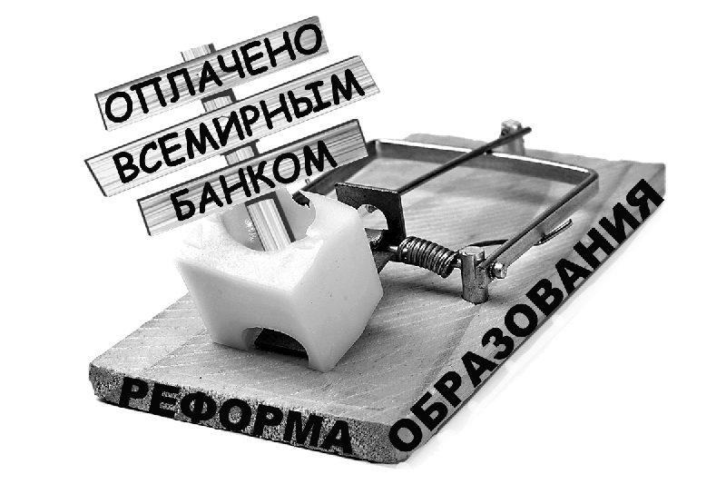 Удар по молдавскому образованию