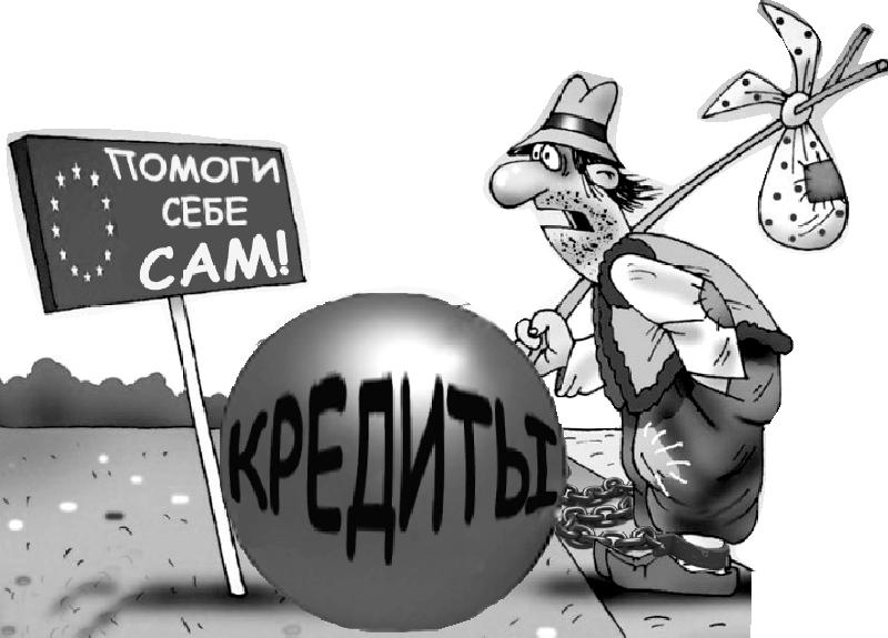 Как Молдову посадили на иглу…