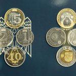 Нацбанк выпустит в продажу набор монет номиналом в 1, 2, 5 и 10 леев