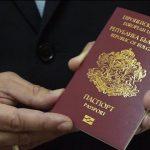 Раскрыта деятельность преступной группировки, незаконно предоставлявшей болгарское гражданство жителям Молдовы