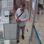 Полиция разыскивает мужчину, нагло обманувшего кассира банка (ВИДЕО)