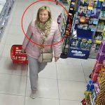 Полиция просит помощи граждан в установлении личности женщины, присвоившей себе чужой кошелек (ВИДЕО)