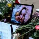 Погибших во время взрыва на Рышкановке женщину с ребёнком провожают в последний путь (ФОТО)