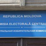 ЦИК принял к сведению решение об открытии избирательных участков за рубежом