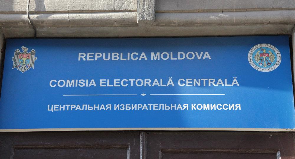 Около 3000 избирателей зарегистрировались для голосования на парламентских выборах