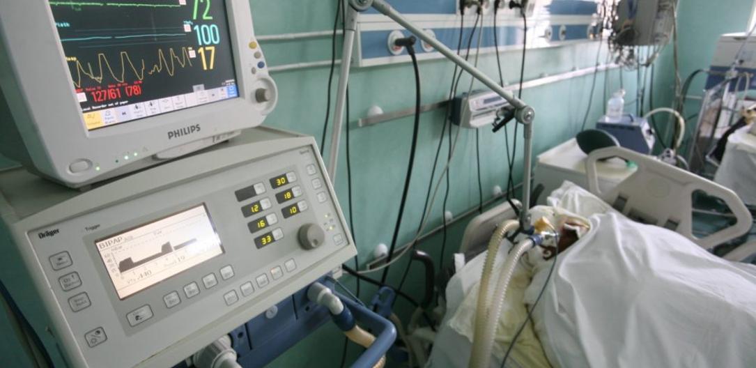 В палате с мертвецами: о чём рассказывают пациенты городской больницы №1