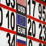 Курс валют: евро прибавит в цене 9 банов