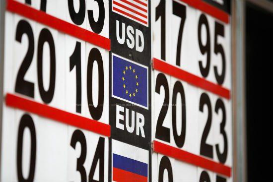 Евро и доллар продолжают расти в цене