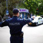 Власти Комрата объявили о временном перекрытии улиц