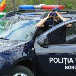 Житель Украины попытался незаконно пересечь границу Молдовы