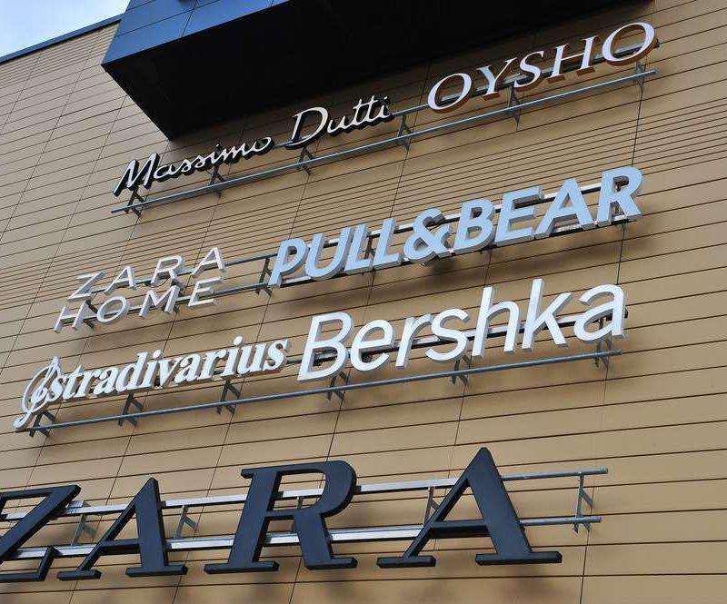Ликуйте, модники: Zara, Bershka, Massimo Dutti и другие бренды готовы выйти на молдавский рынок