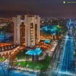 Президент пригласил депутатов Народного собрания Гагаузии посетить отремонтированную президентуру