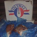 Таможенники изъяли более тонны свинины в упаковках с логотипами канадской фирмы и без документов (ФОТО)
