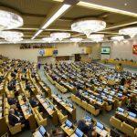 Видео дня: полное выступление Игоря Додона на заседании Госдумы РФ