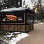 Пошли под снос: в центральных парках Кишинёва демонтируют киоски и ларьки (ФОТО)