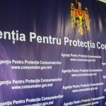 40 жалоб подано в Агентство по защите прав потребителей за неделю