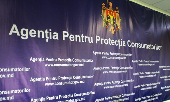 На что жалуются молдаване в Агентство по защите прав потребителей