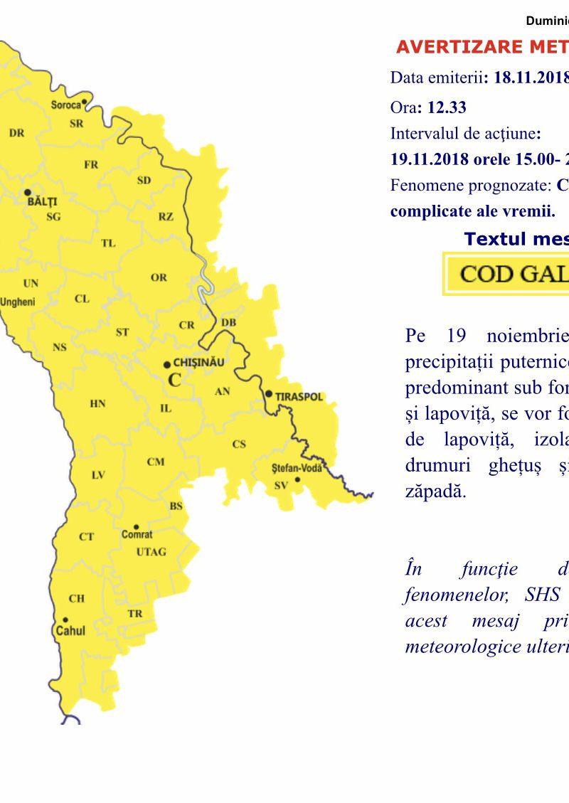 На Молдову обрушится снегопад: объявлен желтый код