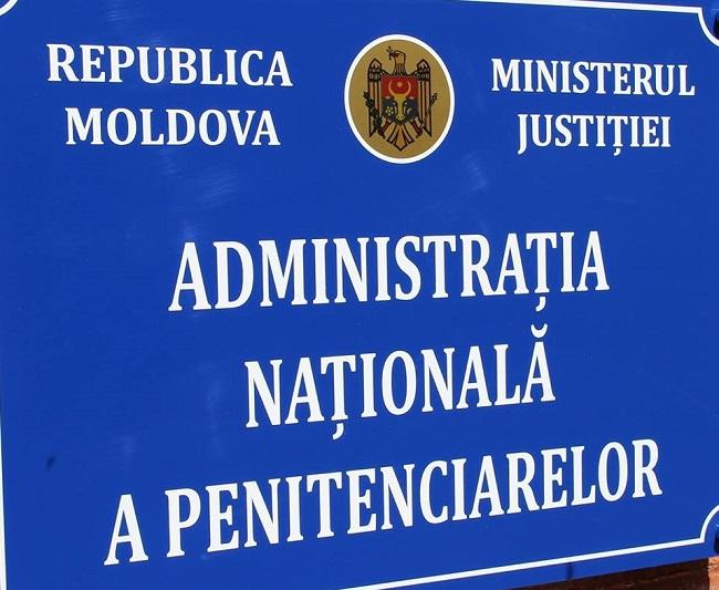 Директор Нацадминистрации пенитенциаров подал в отставку