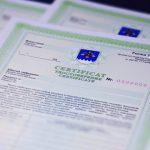 Ввоз и вывоз валюты: о каких суммах необходимо объявлять на таможне
