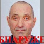 Без вести пропавшего жителя Приднестровья нашли мертвым