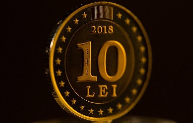 Торопитесь! Юбилейную монету в 10 леев можно приобрести в кассе НБМ