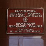 В кабинетах сотрудников Агентства госуслуг в Бельцах проходят обыски