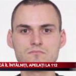 В Кишинёве разыскивают без вести пропавшего мужчину (ВИДЕО)
