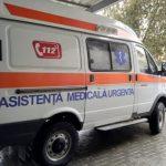 Житель Комрата госпитализирован с ожогами в результате взрыва котла