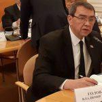 Головатюк принимает участие в межпарламентских слушаниях в Санкт-Петербурге