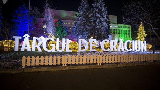 Рождественскую ярмарку торжественно откроют сегодня вечером