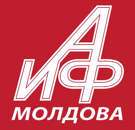 """""""Аргументы и факты"""" – в тройке самых читаемых газет Молдовы!"""