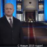 Президент поздравил граждан с Новым годом на молдавском и русском языках (ВИДЕО)