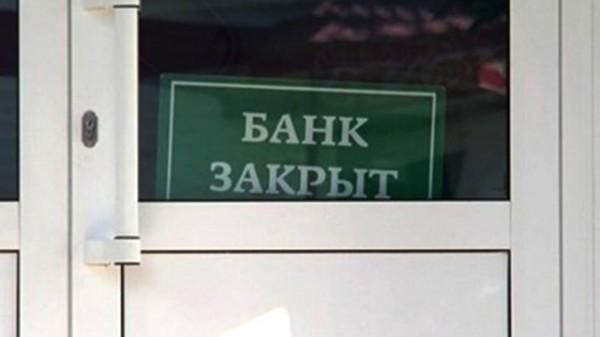 Самый подробный обзор: как будут работать молдавские банки в ближайшие дни и праздники