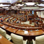 Уходящий парламент проведет еще одно заседание до выборов