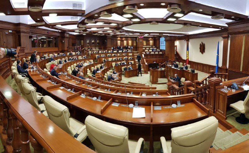 Изменен состав парламентских комиссий