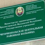 В Григориополе пьяный мужчина ударил сожительницу ножом в грудь