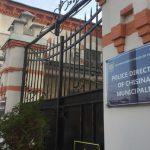 Сбежали с уроков: учеников Вадул-луй-Водского лицея нашли в соседнем городе