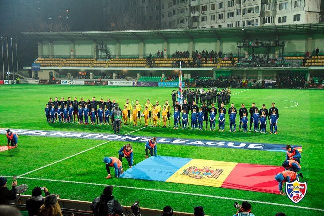 Отборочные турниры ЕВРО-2020: с кем в группе и когда будет участвовать Молдова (DOC)
