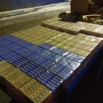 Жевательные резинки на 80 тысяч леев попытался незаконно ввезти в Молдову житель Сорок (ФОТО)