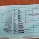 Молдавские таможенники задержали гражданина Румынии, пытавшегося незаконно пересечь границу