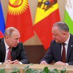 Сказано - сделано! Принято постановление Правительства РФ об отмене пошлин на молдавские товары (ФОТО)