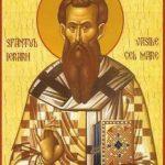 Додон поздравил граждан с днем памяти Святителя Василия Великого