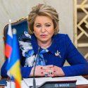 Молдову посетит Валентина Матвиенко. Официально приглашены и Владимир Путин, и российский премьер